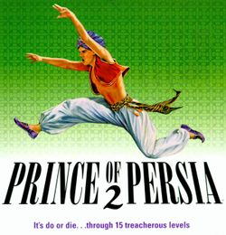 Box artwork for Prince of Persia 2: The Shadow and the Flame.
