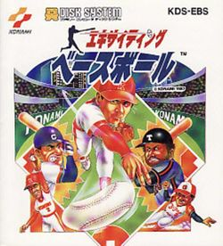 Box artwork for Exciting Baseball.