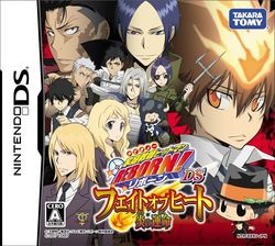 Box artwork for Katekyoo Hitman Reborn! DS: Fate of Heat.