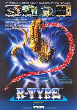Box artwork for R-Type.