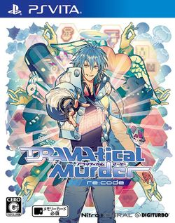 Box artwork for DRAMAtical Murder re:code.