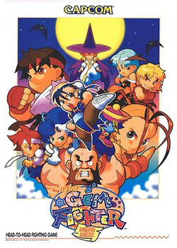 Box artwork for Pocket Fighter.