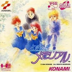 Box artwork for Tokimeki Memorial.