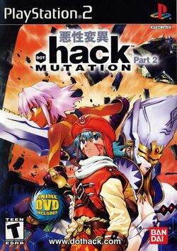 Box artwork for .hack//MUTATION Part 2.