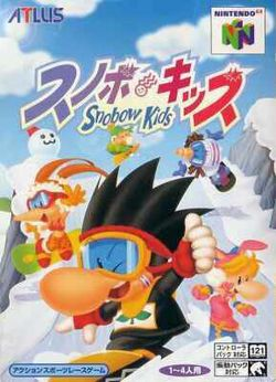 Box artwork for Snowboard Kids.