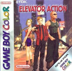 Box artwork for Elevator Action EX.