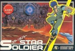 Box artwork for Star Soldier.