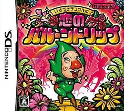 Box artwork for Color Changing Tingle's Love Balloon Trip.