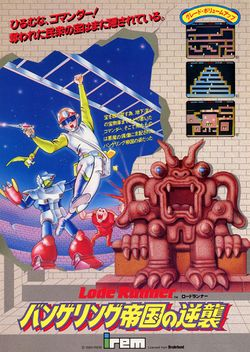 Box artwork for Lode Runner II - The Bungeling Strikes Back.