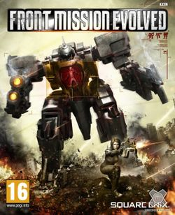 Box artwork for Front Mission Evolved.