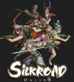 Box artwork for Silkroad Online.