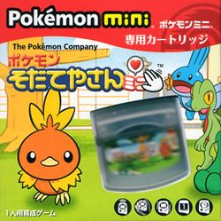 Box artwork for Pokémon Sodateyasan mini.