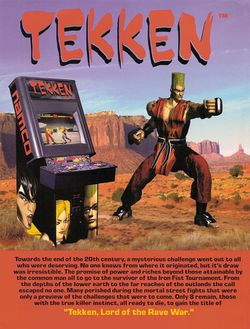 Box artwork for Tekken.