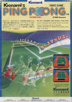 Box artwork for Konami's Ping Pong.