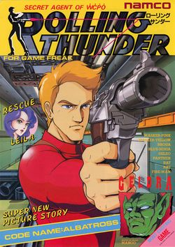Box artwork for Rolling Thunder.