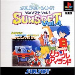 Box artwork for Memorial Series: Sunsoft Vol. 4.