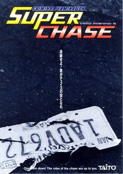 Box artwork for Super Chase - Criminal Termination.