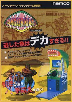 Box artwork for Angler King.