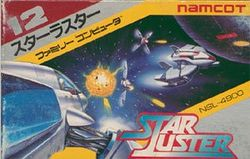 Box artwork for Star Luster.