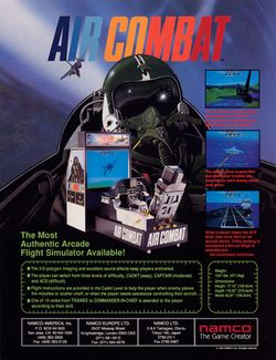 Box artwork for Air Combat.