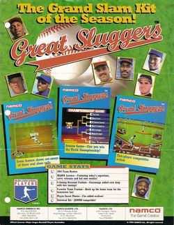 Box artwork for Great Sluggers '94.