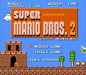 SMB2j Starting Screen 8 Stars.png