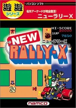 Box artwork for New Rally-X.