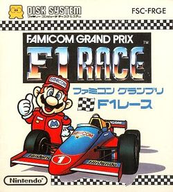 Box artwork for Famicom Grand Prix F1 Race.