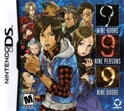 Box artwork for 999: Nine Hours, Nine Persons, Nine Doors.