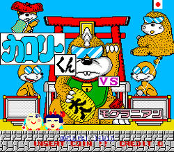 Box artwork for Calorie-kun vs. Moguranian.
