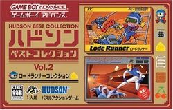 Box artwork for Hudson Best Collection Vol. 2: Lode Runner Collection.