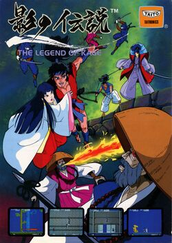 Box artwork for The Legend of Kage.