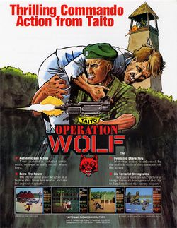 Box artwork for Operation Wolf.