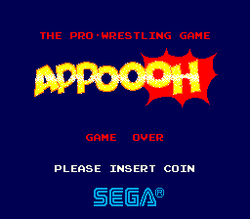 Box artwork for Appoooh.